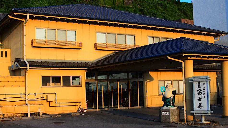 小浜温泉 旅館 富士屋