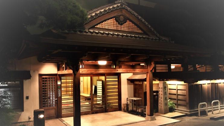 大丸 別荘◆楽天トラベル