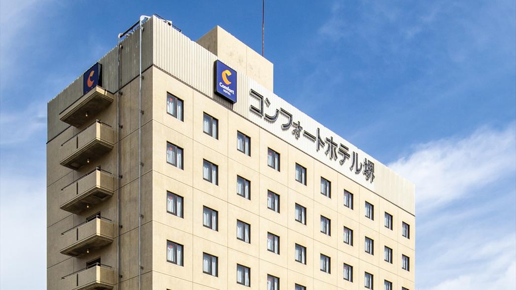 コンフォート ホテル 堺◆楽天トラベル
