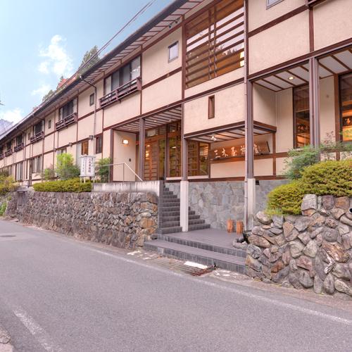 四万温泉 三木屋旅館