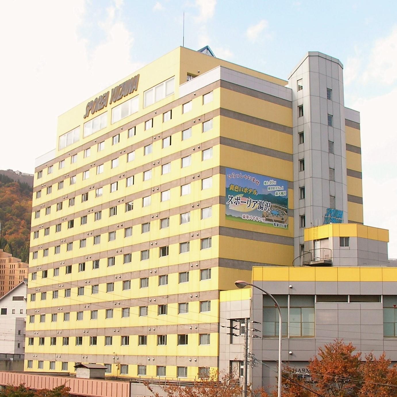 ホテル スポーリア湯沢◆楽天トラベル