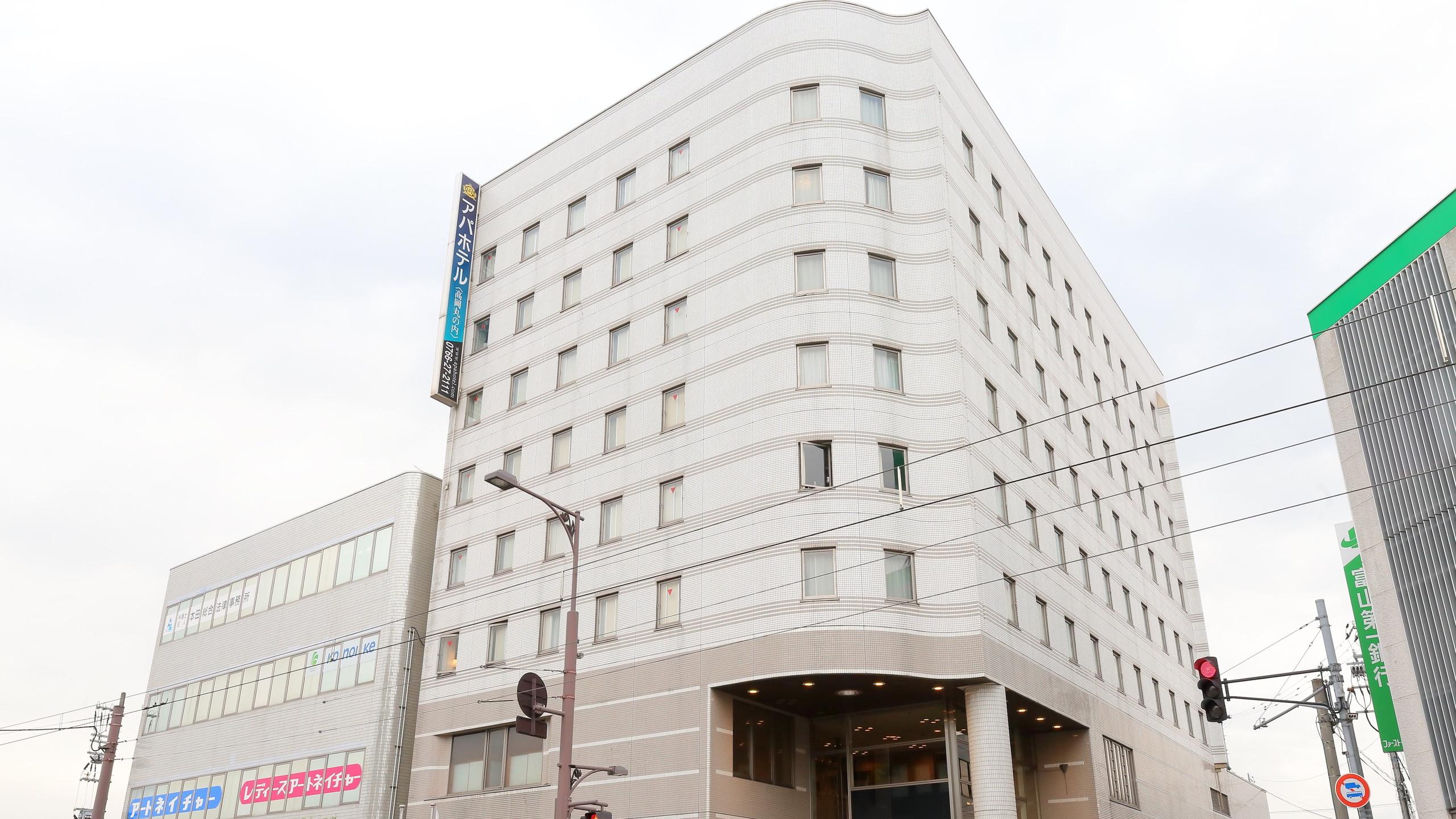 アパホテル 高岡丸の内◆楽天トラベル
