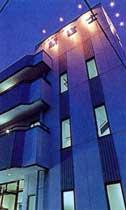 ビジネスホテル 新富士 本館◆楽天トラベル