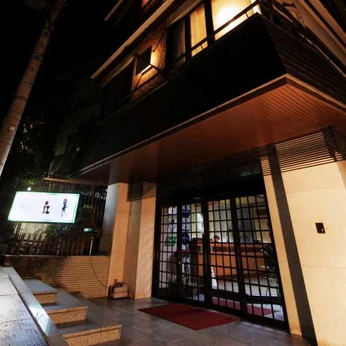 旅館 江泉◆楽天トラベル