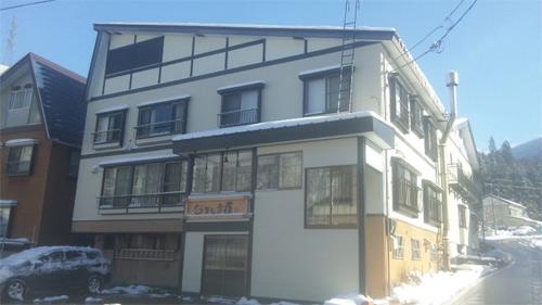 中嶋屋旅館◆楽天トラベル