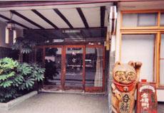 柏木旅館◆楽天トラベル