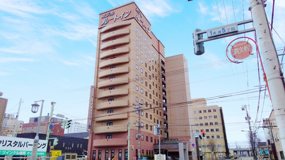 ホテル ルートイン 旭川駅前◆楽天トラベル