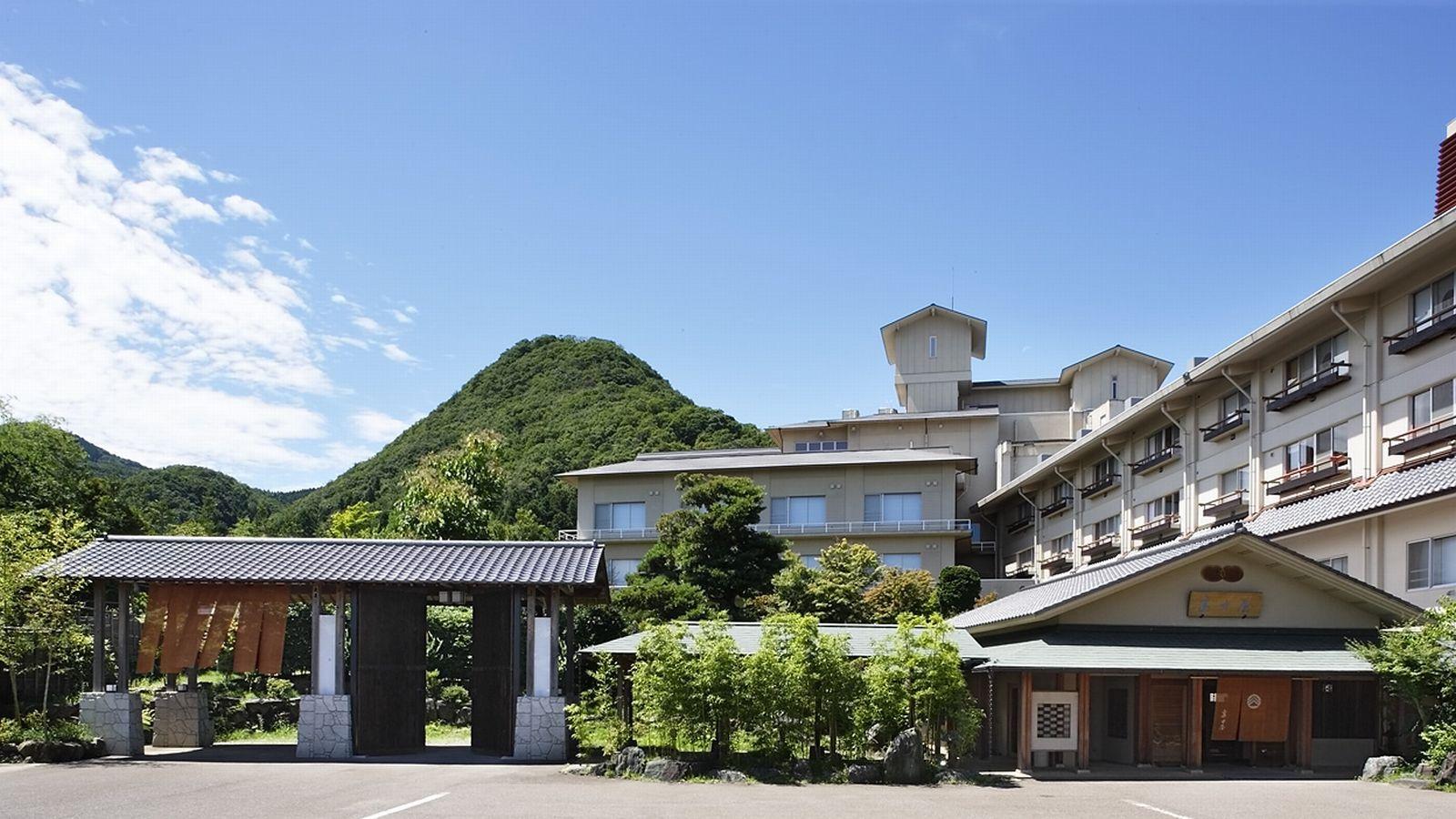 富士屋◆楽天トラベル