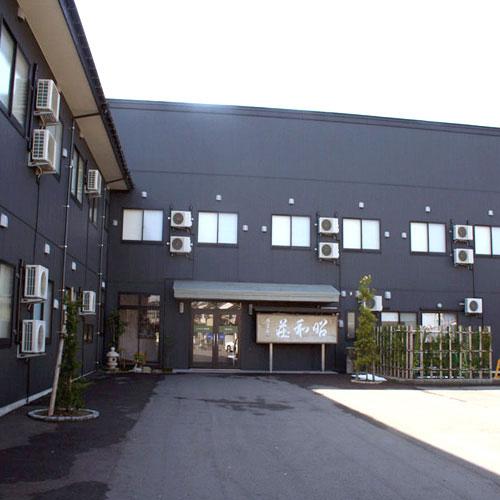 ビジネスホテル昭和荘 INNかしわざき の写真