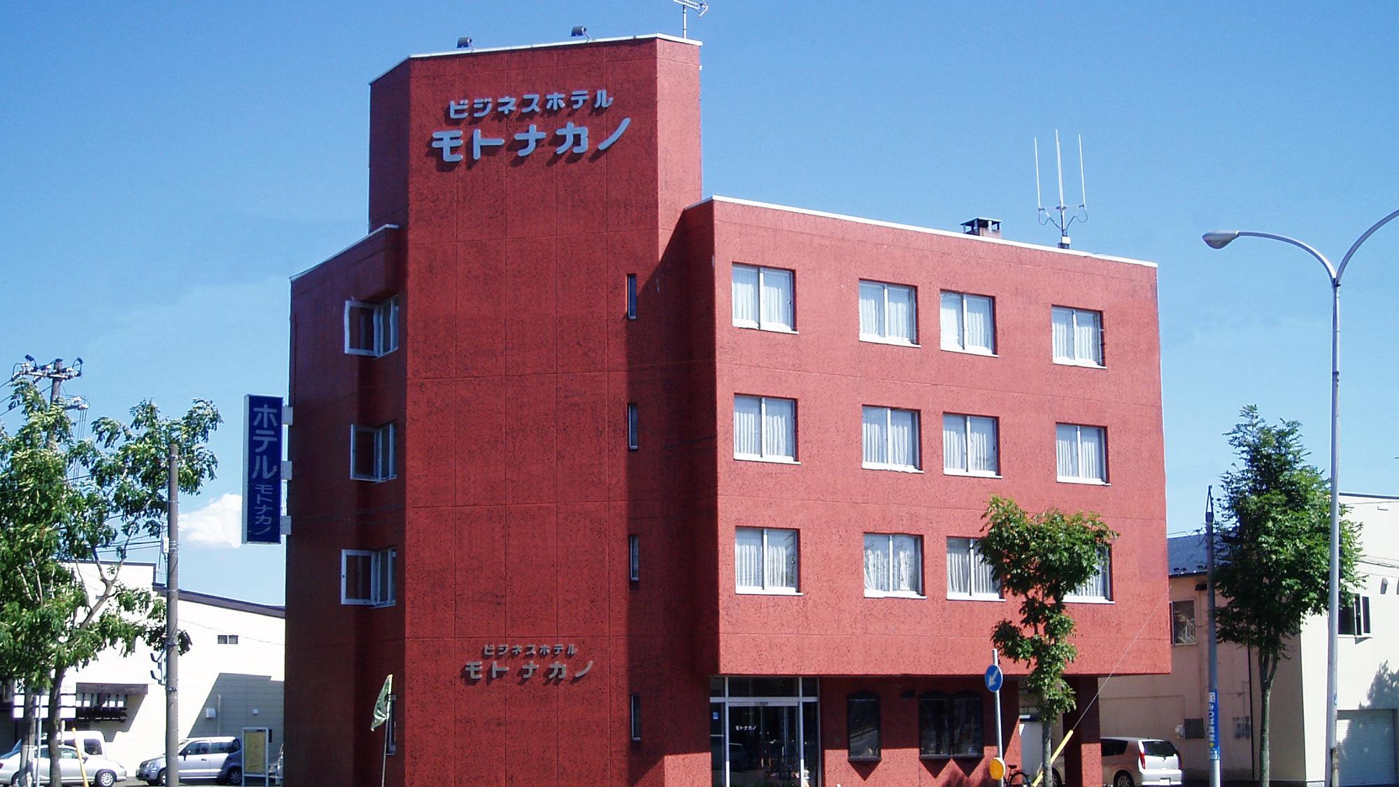ビジネスホテル モトナカノ◆楽天トラベル