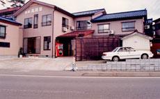 旅館 高岡屋◆楽天トラベル