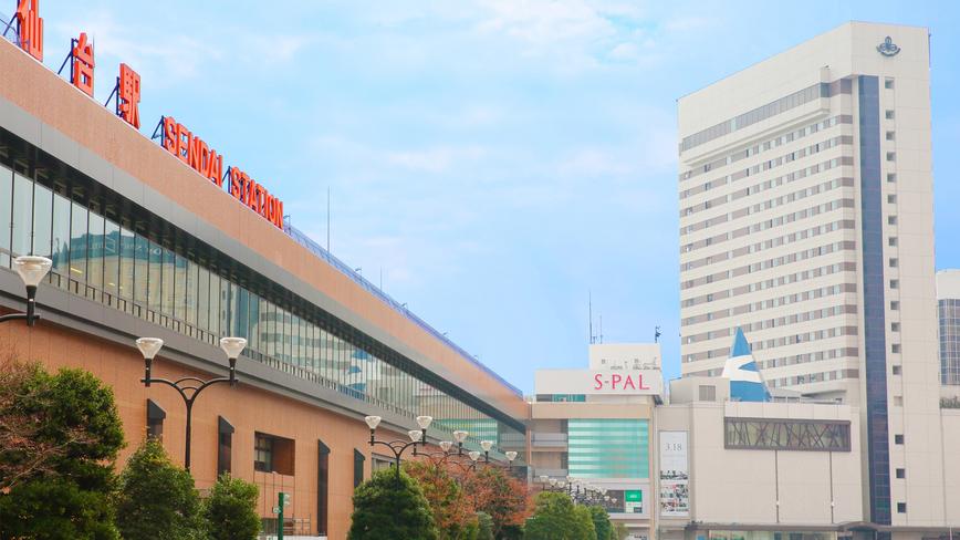 ホテル メトロポリタン仙台◆楽天トラベル