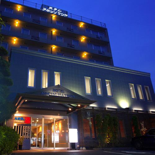 ホテルアネッソ マツヤ
