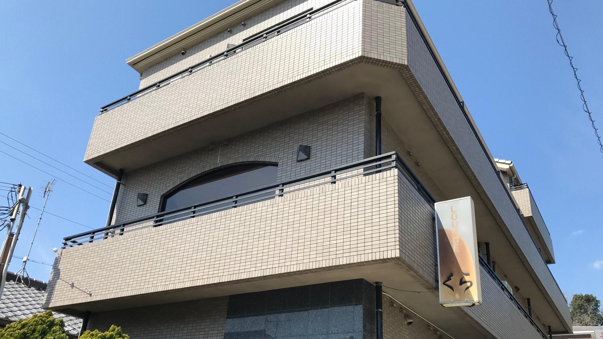 民宿 大倉荘◆楽天トラベル