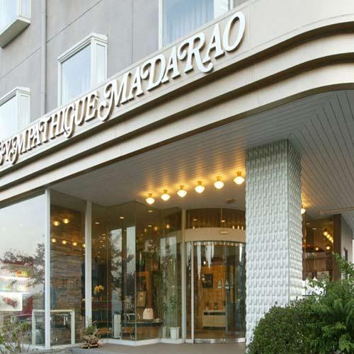 ホテル サンパティック 斑尾◆楽天トラベル