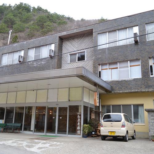和泉屋旅館◆楽天トラベル