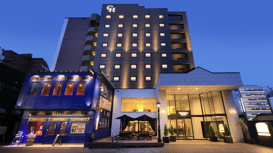 ホテル 新東◆楽天トラベル