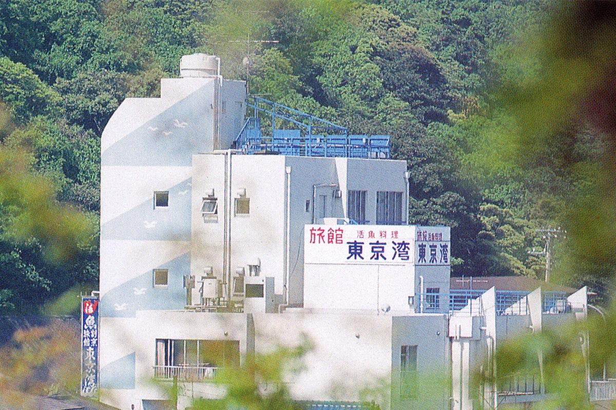 割烹旅館 東京湾◆楽天トラベル