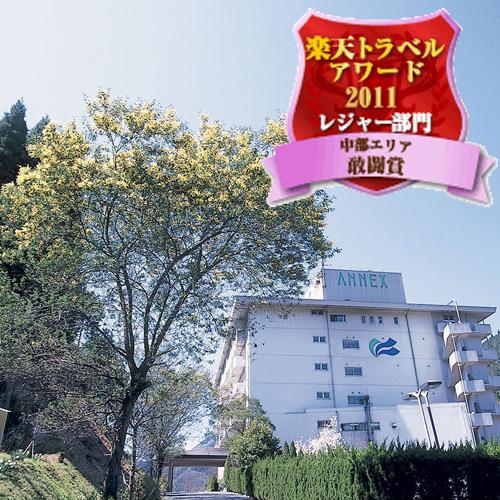 美杉リゾートホテル ANNEX◆楽天トラベル