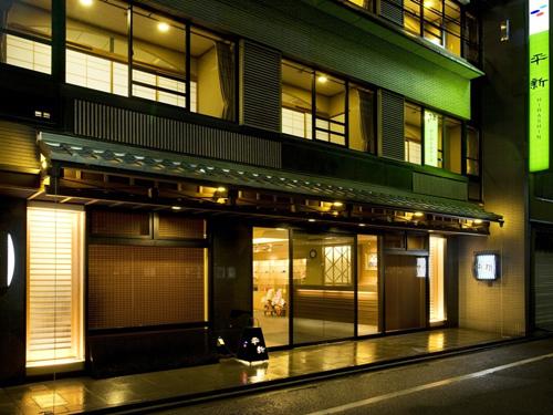 旅館 平新外観