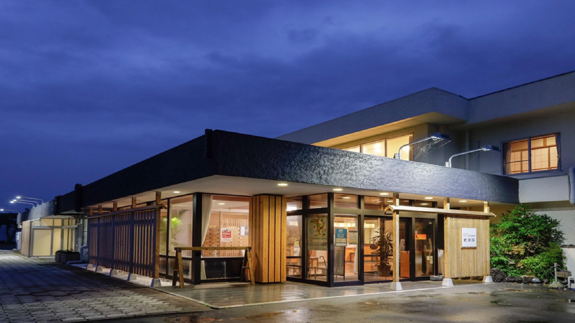 ホテル京急 油壺 観潮荘◆楽天トラベル