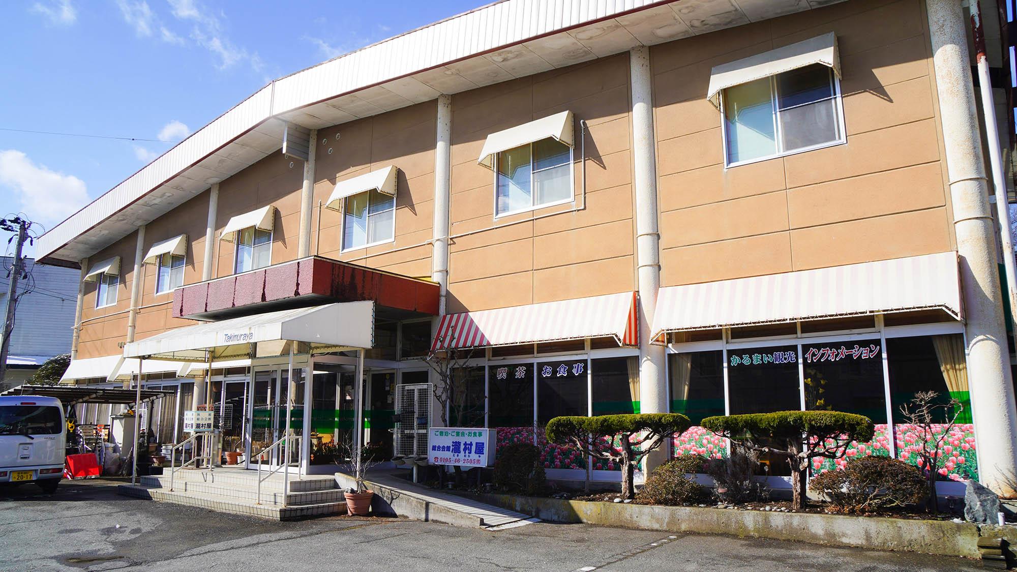 旅館 瀧村屋◆楽天トラベル