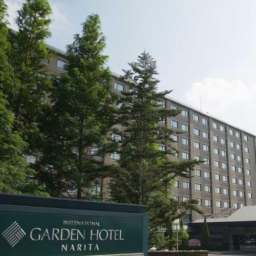 インターナショナル ガーデンホテル成田◆楽天トラベル