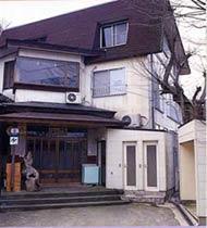 民宿旅館 加茂屋◆楽天トラベル