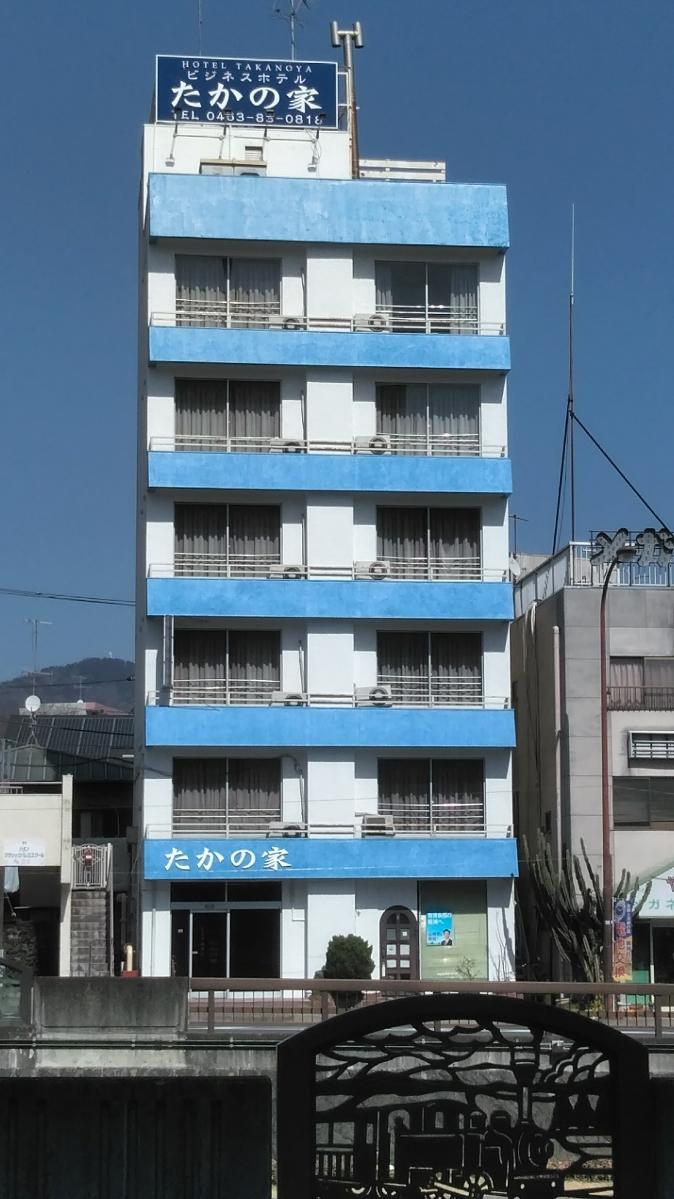 ビジネス旅館 たかの家◆楽天トラベル