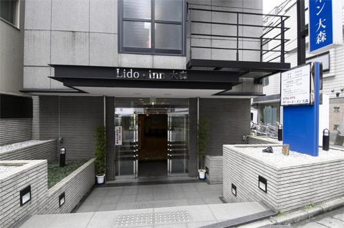 カプセルホテル リード・イン 大森◆楽天トラベル