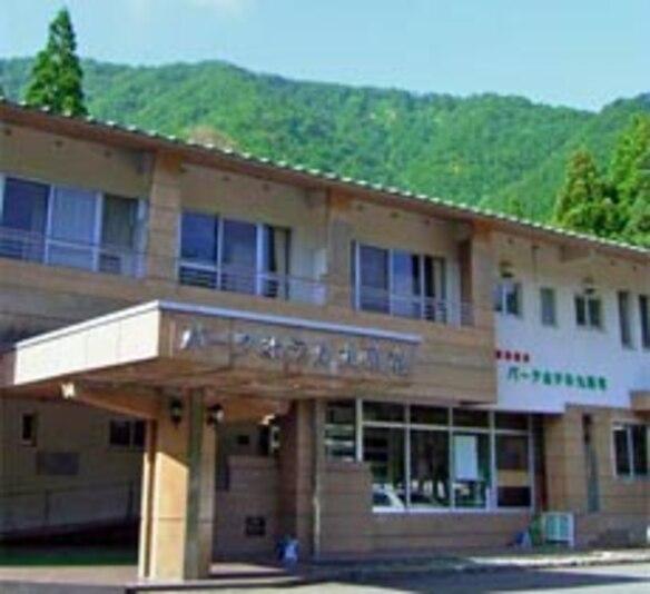 国民宿舎 パークホテル 九頭竜◆楽天トラベル