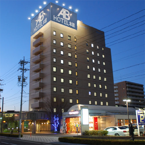 ABホテル 三河安城 本館◆楽天トラベル