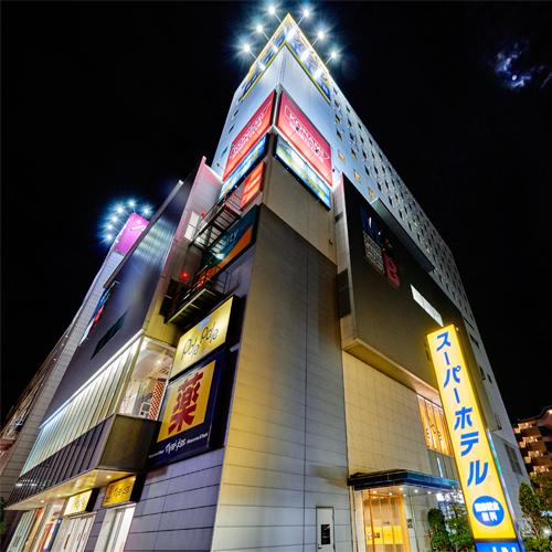 スーパーホテル 東西線・市川・妙典駅前◆楽天トラベル