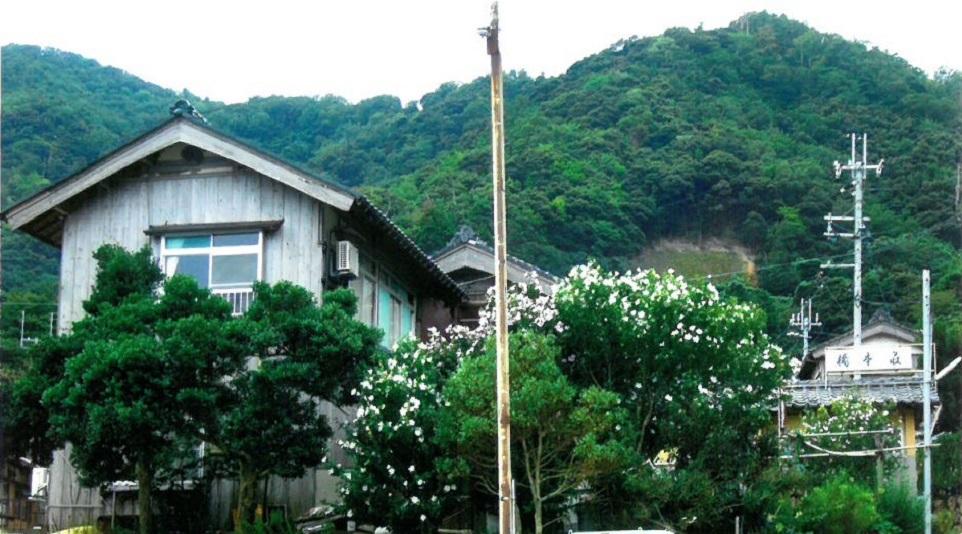 民宿 橋本荘◆楽天トラベル