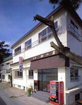 民宿旅館 和の屋◆楽天トラベル