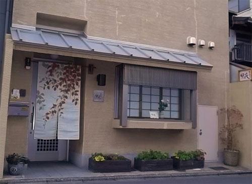 京のやど 卯乃花◆楽天トラベル