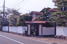 料理旅館 湯元館◆楽天トラベル