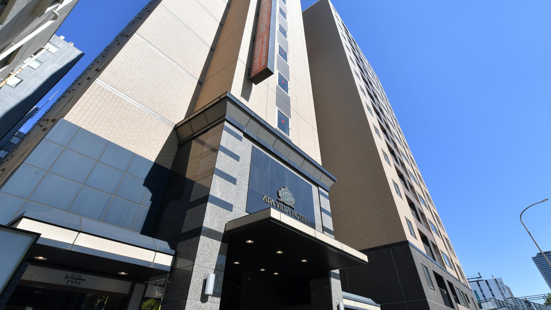 アパヴィラ ホテル 名古屋丸の内駅前◆楽天トラベル