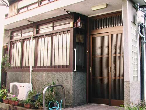 ほっこりする京の町屋 上野屋◆楽天トラベル