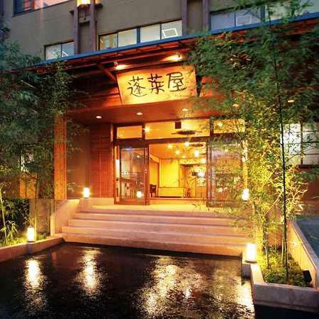 蓬莱屋旅館◆楽天トラベル