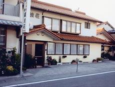 旅館 銀波荘◆楽天トラベル