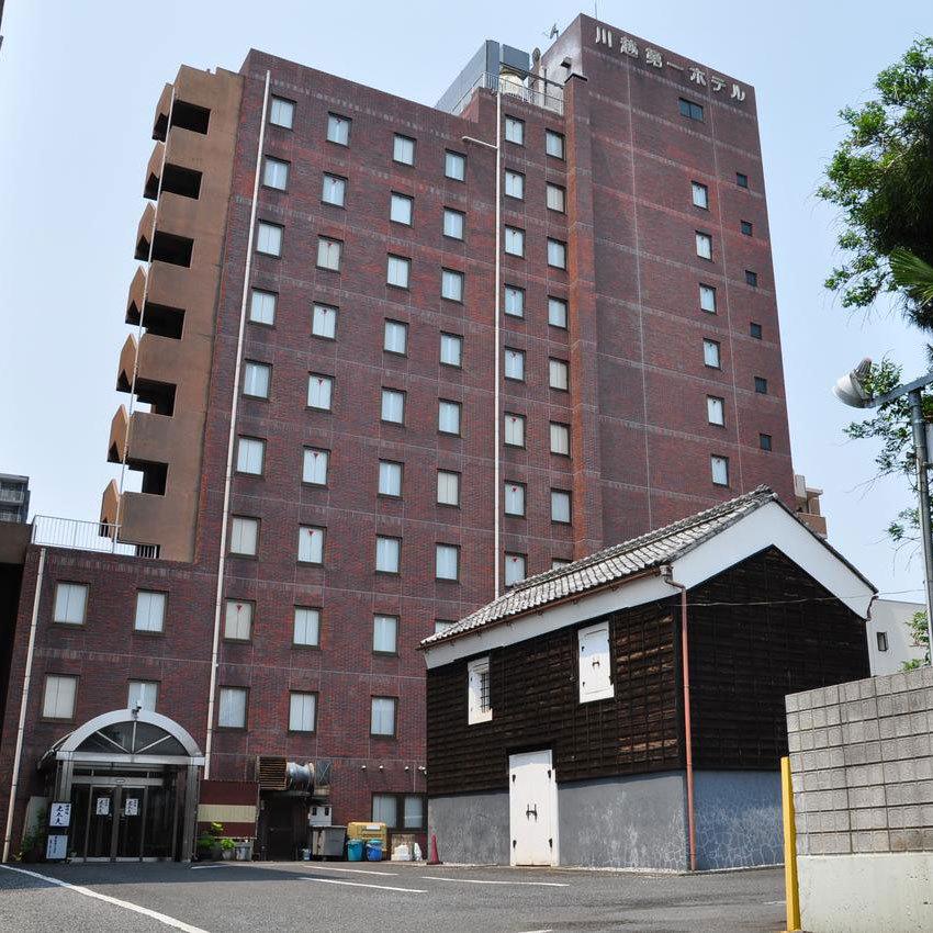 川越第一ホテル◆楽天トラベル