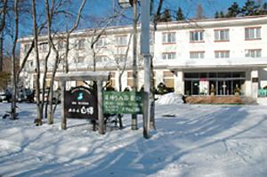 ホテル白樺