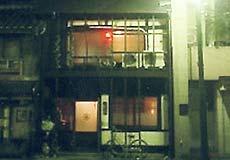 ゲストハウス tarocafe inn(タロカフェ イン)外観