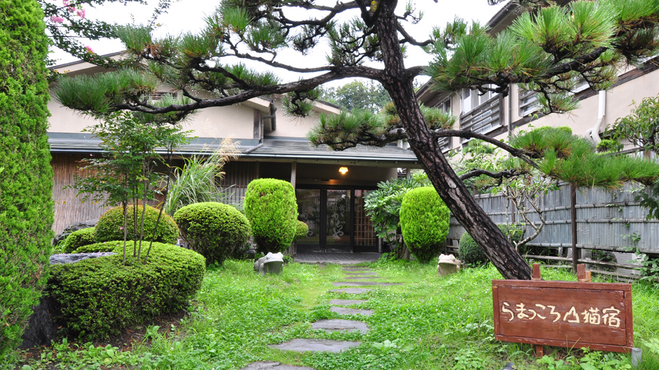 かぢや別館 らまっころ山猫宿◆楽天トラベル