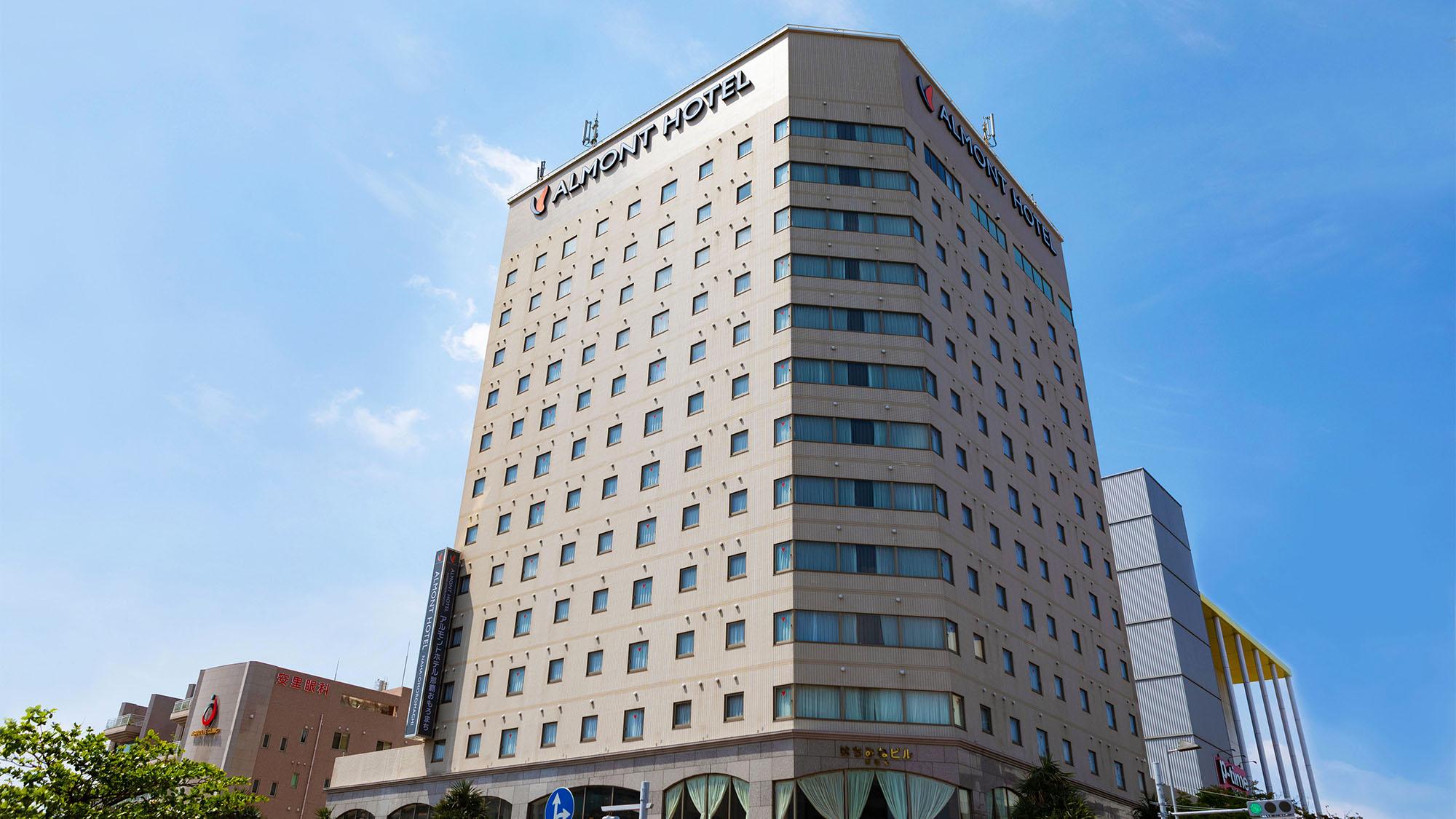 ホテル法華クラブ 那覇・新都心◆楽天トラベル