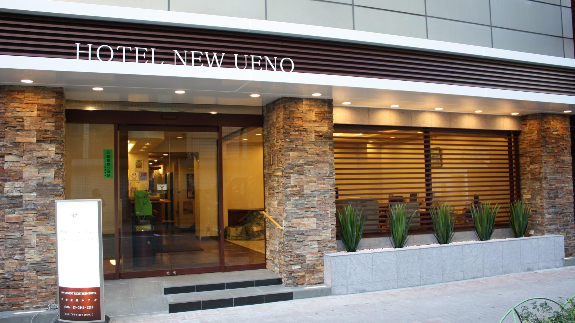 ホテル ニュー ウエノ◆楽天トラベル