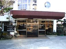 旅館 泉山荘◆楽天トラベル