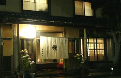 湯宿 奥澤旅館◆楽天トラベル