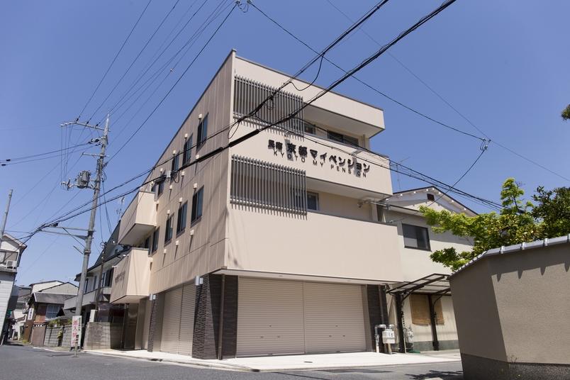 京都マイペンション外観